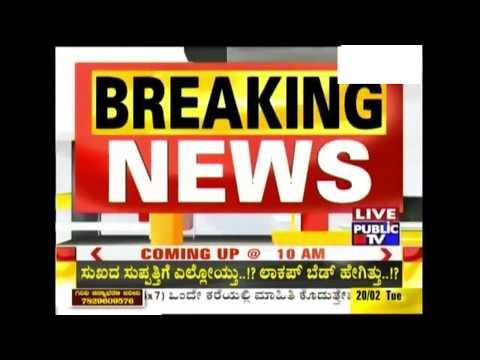 K R Puram Congress Legislator Pours Petrol Inside A Government Office