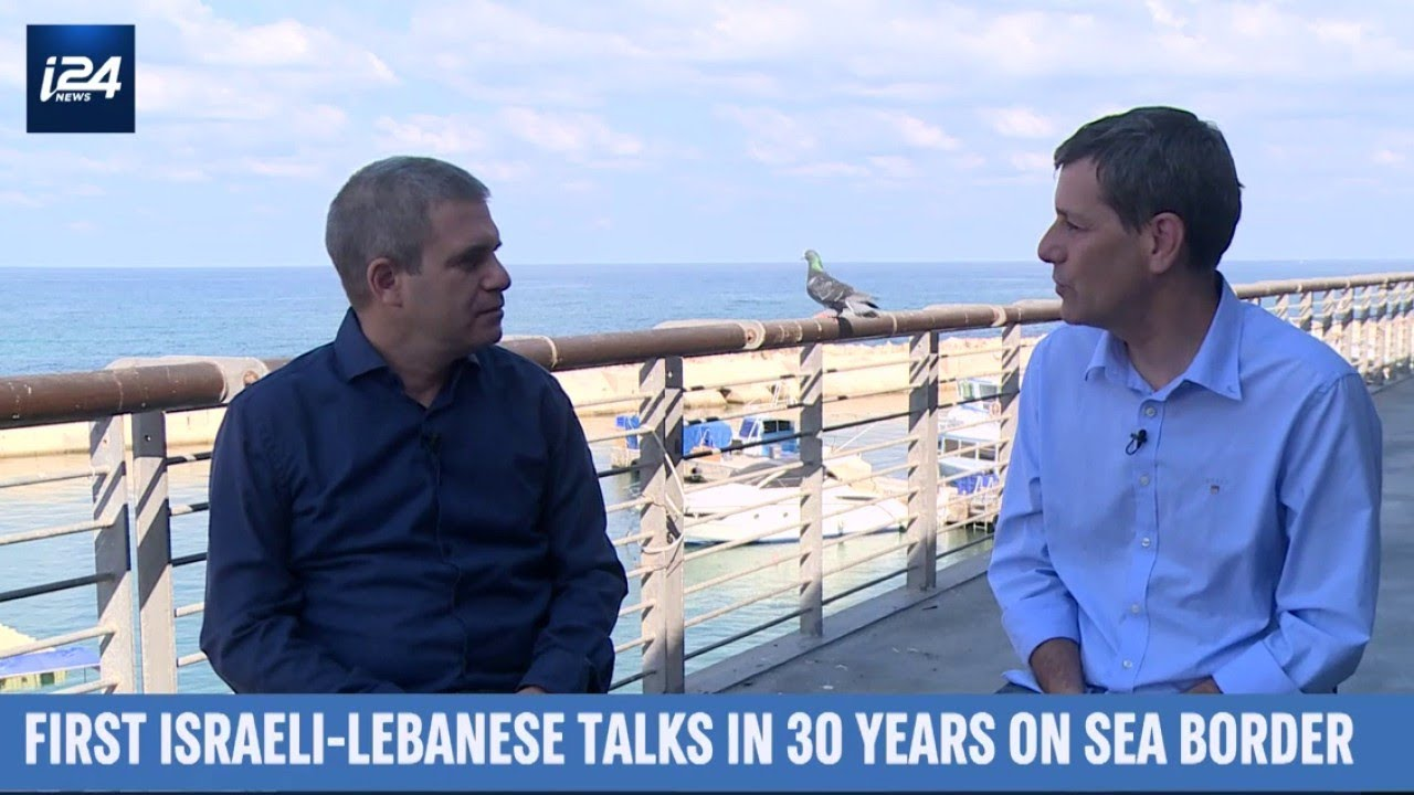 Brig. Gen. (Res.) Gal Hirsch on Israel-Lebanon Maritime Border Talks