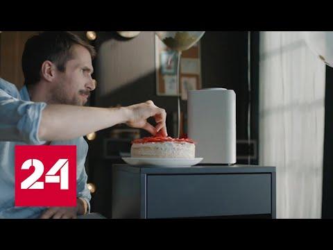 """У """"Яндекса"""" закончились смарт-колонки по подписке - Россия 24"""