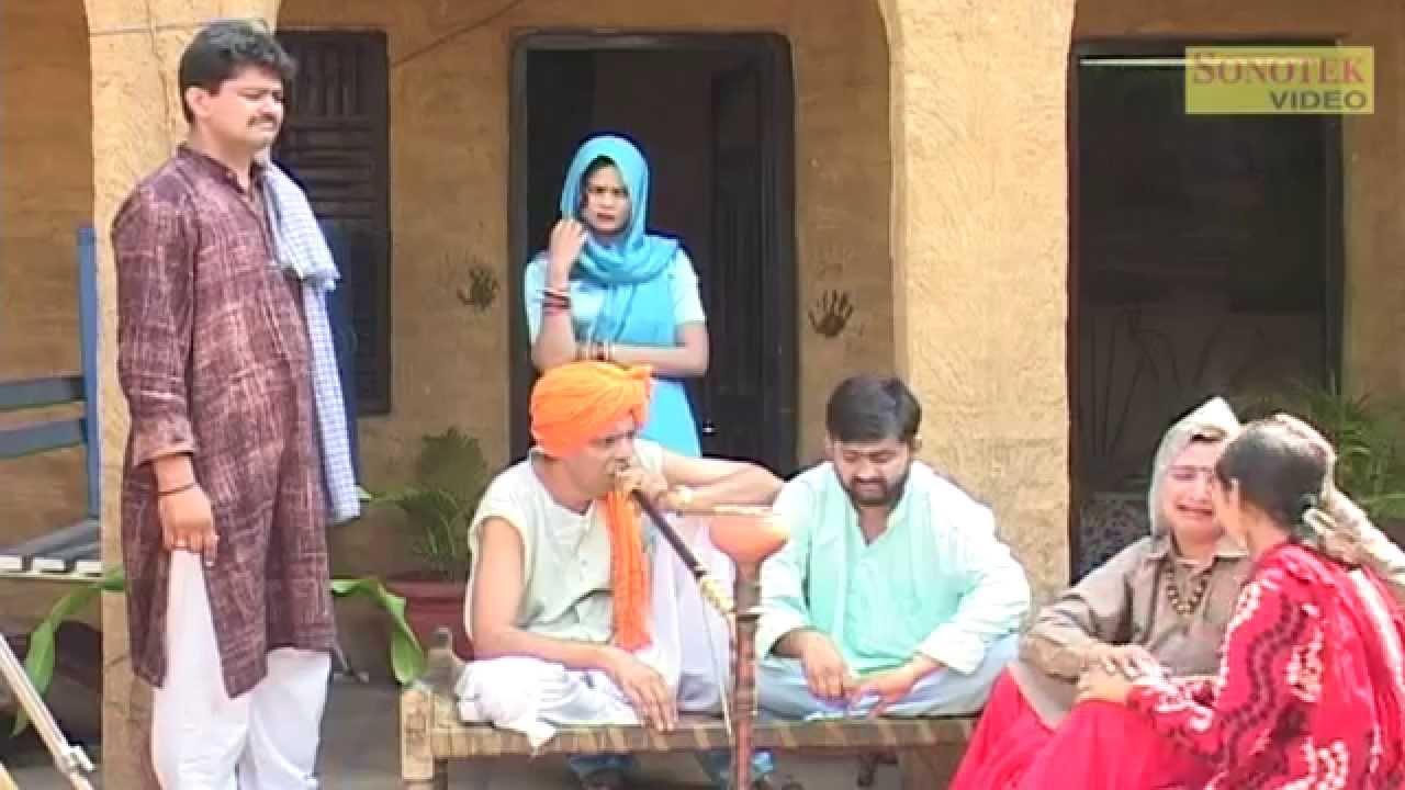 Download Saasu La Di Kuun Me   सासू ला दी कुण में   Haryanvi Natak Full Film   Ram Mehar Randa   Sonotek
