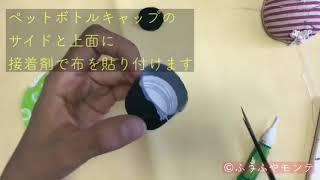 おうちモンテの縫いさしや目打ちのおしごとに使いやすい、ミニサイズの...