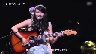 村瀬紗英 ギター