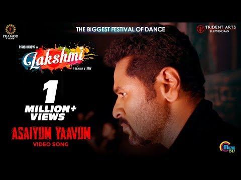 Lakshmi | Asaiyum Yaavum | Tamil Sneak Peek