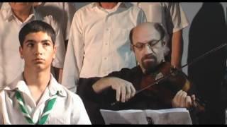 טקס יום השואה 2011 - חלון לים התיכון