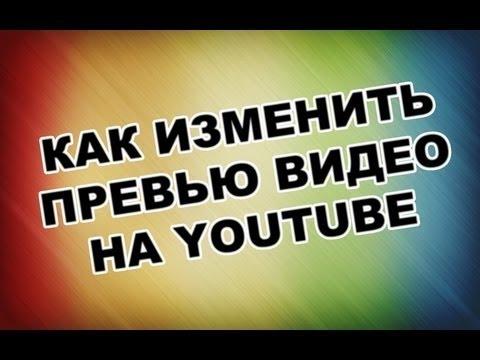 10 ошибок с видео на YouTube Блог Евгения Андронова