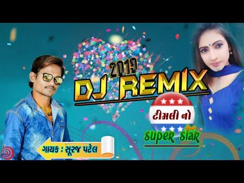 Suraj Patel - Dj Remix Timali 2019 - New Gujarati Timali