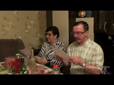 Сценка Песня переделка Идет солдат по городу смешные мини сценки корпоратив - Простые вкусные домашние видео рецепты блюд