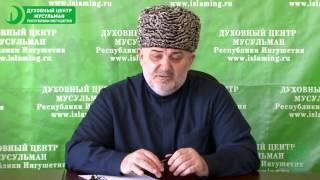 Совещание в ДЦМ РИ 03.04.2017 г.