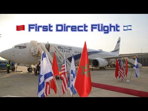 HISTORICAL FIRST FLIGHT Between Israel 🇮🇱 And Morocco 🇲🇦 | El Al LY555 | Tel Aviv To Rabat