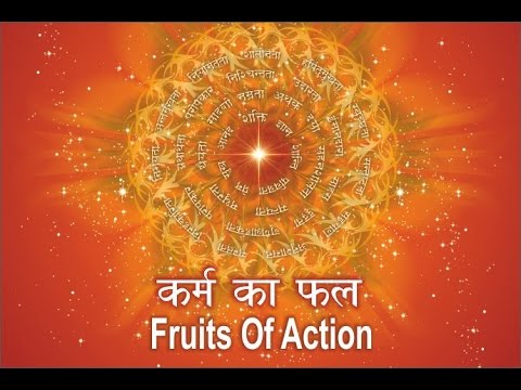 कर्म और फल : Fruit Of Action