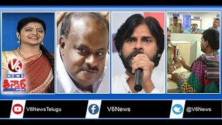 Kumaraswamy As Karnataka CM | Komatireddy In CM Race | Pawan Kalyan Security | Teenmaar News