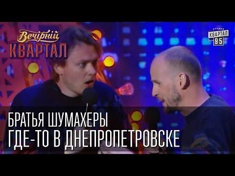 Новости шоу бизнеса Хроника СПЛЕТНИК
