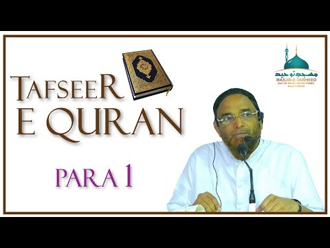 Tafseer e Quran para 1 By Sheikh Hafiz Jalaluddin Qasmi