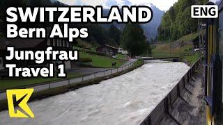 【K】Switzerland Travel-Bern Alps[스위스 여행-베른 알프스]융프라우 여행1-인터라켄 열차 이동/Jungfrau Travel/Interlaken Train