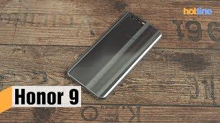 Honor 9 — обзор смартфона