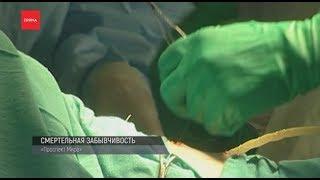 Парень умер из-за оставленного в лёгком катетера