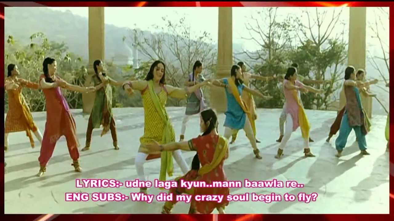 Aaja nachle full title song audio | sunidhi chauhan | salim.