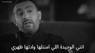 انتي وقعة الشاطر اللي بألف احمد السقا ياسمين صبري حالة واتس اب الحصان الأسود