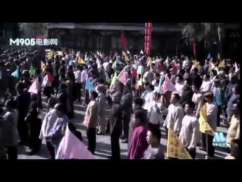最新戰爭電影【剿匪傳】國語 完整版