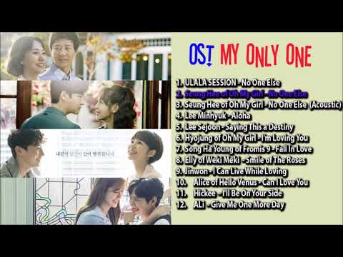 Ost My Only One Full Album