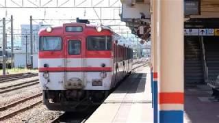 北海道&東日本パス国鉄汽車旅を求めその24 釧路 新札幌 新函館北斗からはやぶさ
