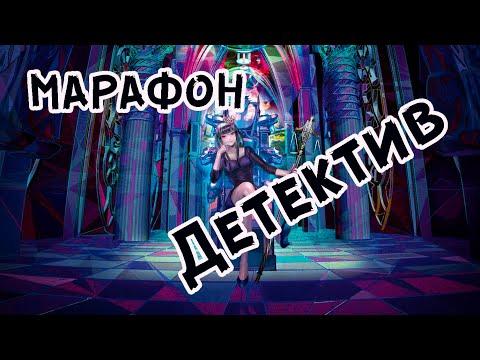 Вавилон все серии Babylon 1 сезон Season marafon марафон anime детектив