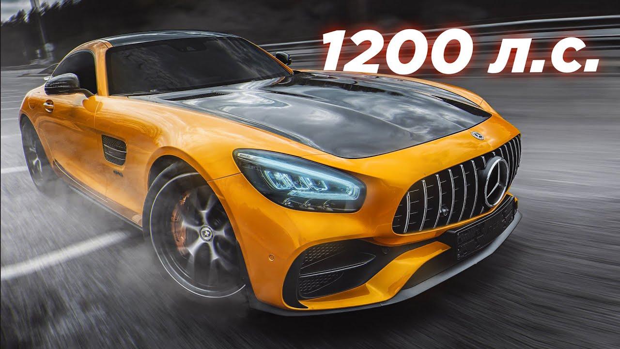 1200 л.с. и 100-200 за 4.5! + ВПРЫСК МЕТАНОЛА! AMG GT S by GADMOTORS. Mercedes-Benz. Тест-драйв.