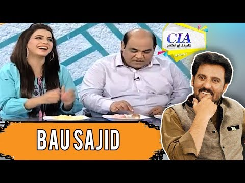 CIA With Afzal Khan - 22 April 2018 | ATV