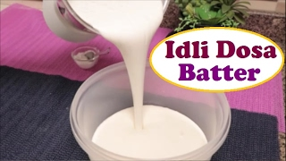 idli dosa batter recipe i how to make idli dosa batter i gahukar s kitchen