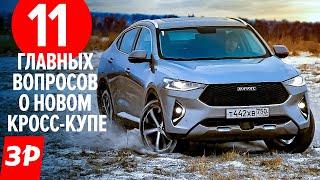 http://tv-one.org/dir/avtomobili/komu_u_nas_nuzhno_kross_kupe_za_rulem/1-1-0-411