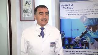 2021-08-06 г. Брест. Врачи: трансграничное сотрудничество. Новости на Буг-ТВ. #бугтв