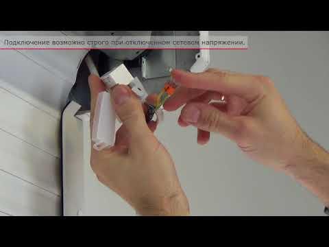 Монтаж и подключение приемника Radio 8113 micro в силиконовом корпусе