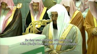 صلاة التراويح أول عشر ركعات ليلة 6 رمضان 1437 : الشيخ خالد الغامدي