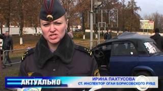 В Борисове произошло крупное ДТП 13 10 18
