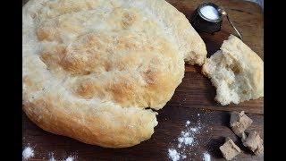 Как приготовить вкусный #Домашний хлеб?( Вкусный рецепт)