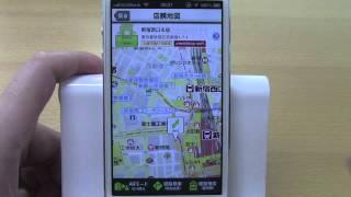 店舗ATM検索 / iPhoneアプリ