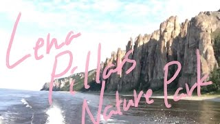 1分世界遺産 399 レナ石柱自然公園 ロシア㉕