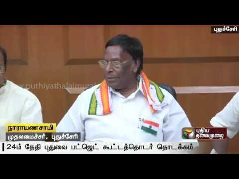 Puducherry Budget Session to begin on August 24
