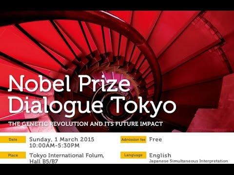 Nobel Prize Dialogue Japan. Morning Plenary Sessions - Japanese