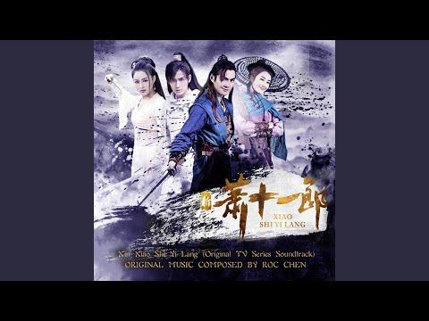 Main Theme of Xin Xiao Shi Yi Lang (Swordman's Theme)