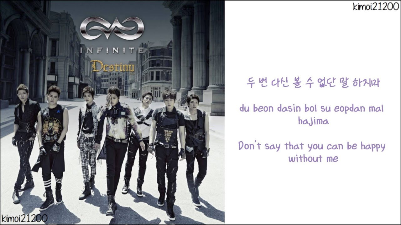infinite-destiny-hangul-romanization-english-color-coded-hd-kimoi21200