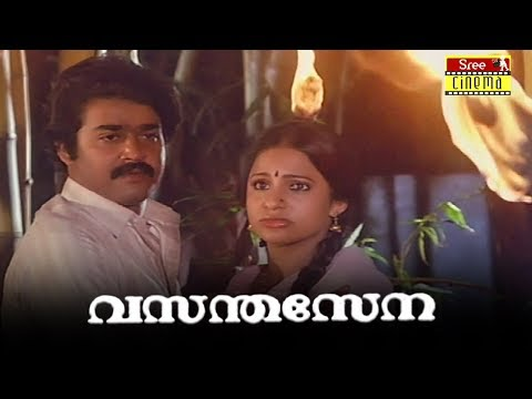 Vasantha Sena Malayalam Full Movie    Mohanlal    Shankar   Seema   Shobana   Ratheesh