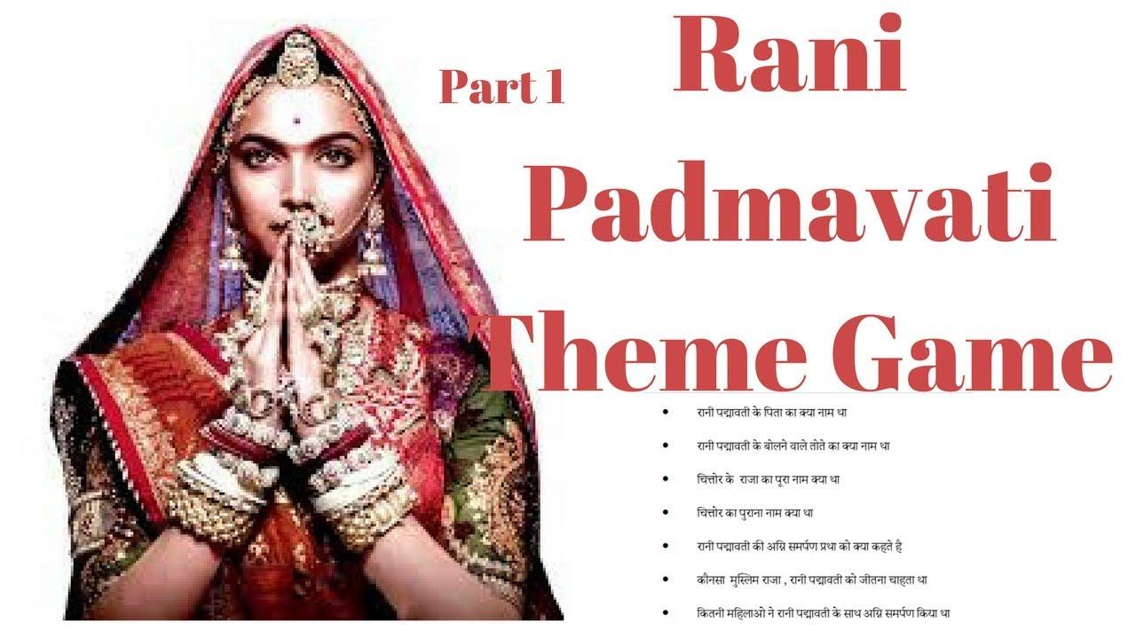 Rani Padmavati Theme Written Kitty Party Game (Part 1) - YouTube