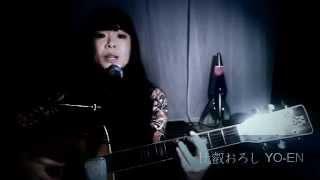 小林啓子さんの『比叡おろし』を歌ってみました。 ギターがもたついて必...