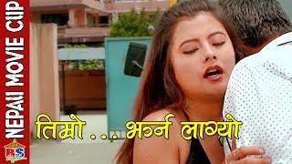 तिम्रो....... झर्न लाग्यो     Nepali Movie Clip    Bindass