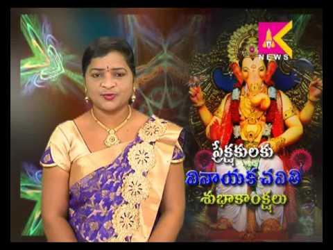 5-9-16 Tirupati Siti Krishnateja News