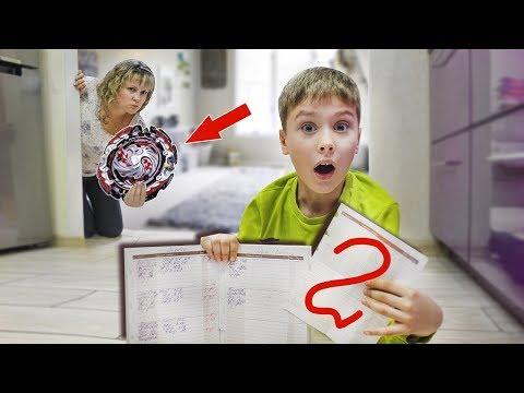 Сережа ПОРВАЛ ДНЕВНИК ради нового Дед Феникс beyblade !!! Что теперь скажет мама ? Видео для детей