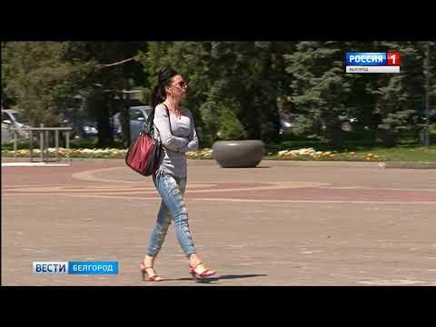 ГТРК Белгород - МРОТ приравняли к прожиточному минимуму