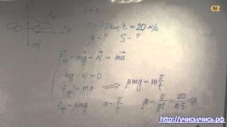 Физика ЕГЭ. Задача С2 - решение.(, 2014-12-29T11:28:31.000Z)