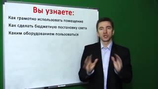 Новый видео курс по созданию видео презентаций